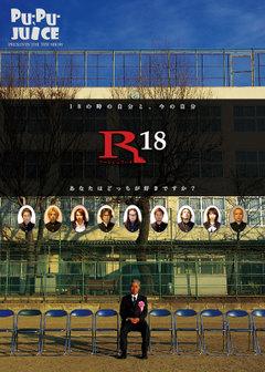 R18_p1fix